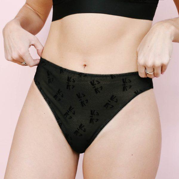custom panties by Madalynne Intimates